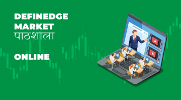 Weekend Online Market Pathshala